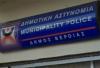 ΔΗΜΟΤΙΚΗ ΑΣΤΥΝΟΜΙΑ ΔΗΜΟΥ ΒΕΡΟΙΑΣ:Η Δημοτική Αστυνομία Βέροιας επισημαίνει προς όλους τους  ιδιοκτήτες καταστημάτων και περιπτέρων, που χρησιμοποιούν κοινόχρηστους χώρους