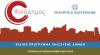 «ΦιλόΔημος»: 105 εκατ. ευρώ για νέα έργα Ύδρευσης και Αποχέτευσης – Οι πρώτες εντάξεις έργων για την αποκατάσταση ΧΑΔΑ