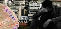 Εκτός νόμου Κατσέλη χιλιάδες οφειλέτες: Ποιοι μπαίνουν στο στόχαστρο των τραπεζών