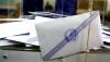 Νέα δημοσκόπηση «πονοκέφαλος» για τον ΣΥΡΙΖΑ! Άνοιξε για τα καλά η ψαλίδα! Μπροστά με διαφορά η ΝΔ