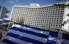 Ευρωπαϊκές πηγές: Οι Θεσμοί δεν μιλούν πλέον για αναβολή του μέτρου μείωσης των συντάξεων, αλλά για ακύρωσή του