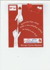 ΕΘΕΛΟΝΤΙΚΗ ΑΙΜΟΔΟΣΙΑ : Κέντρο Υγείας Βέροιας