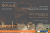 Ευρωπαϊκές Ημέρες Πολιτιστικής Κληρονομιάς 2018