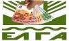 Πληρωμή Αποζημιώσεων Ύψους 38,5 εκατ. ευρώ Από Τον ΕΛΓΑ