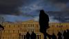 Ουραγός διεθνώς στην οικονομική ελευθερία η Ελλάδα – «Χέρι – χέρι» με τη Σουαζιλάνδη!