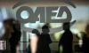 Βοήθημα ανεργίας από τον ΟΑΕΔ σε ασφαλισμένους του ΕΦΚΑ- τέως ΕΤΑΑ - Οι δικαιούχοι και οι όροι