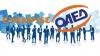 Πρόγραμμα επιχορήγησης επιχειρήσεων για νέες θέσεις εργασίας - Οι αιτήσεις και οι δικαιούχοι