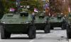 «Τύμπανα πολέμου» ηχούν και πάλι στο Κόσσοβο!