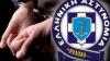 Συλλήψεις για καταδικαστικές αποφάσεις  Νάουσα & Βέροια