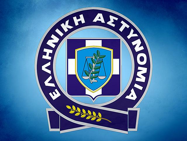 Καθορισμός «ημέρας ακρόασης πολιτών» από την Ελληνική Αστυνομία στη Γενική Περιφερειακή Αστυνομική Διεύθυνση Κεντρικής Μακεδονίας