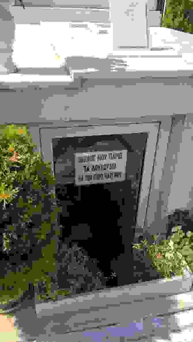 Η προειδοποίηση στον τάφο του… μακαρίτη: Χτύπησε κόκκινο στα social media
