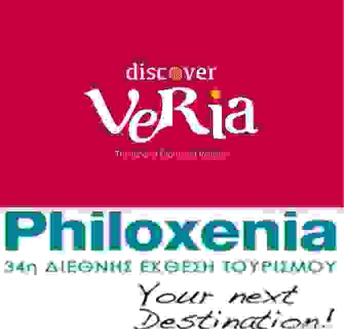 Ο Δήμος Βέροιας στην 34η Διεθνή Έκθεση Τουρισμού 'Philoxenia' 2018