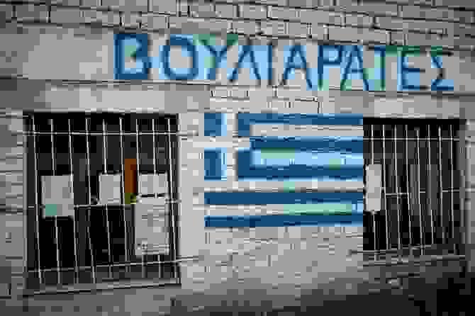 Η αλβανική «γκεστάπο» τρομοκρατεί Βορειοηπειρώτες! Έφοδοι σε σπίτια ηλικιωμένων για την σημαία του Κατσίφα
